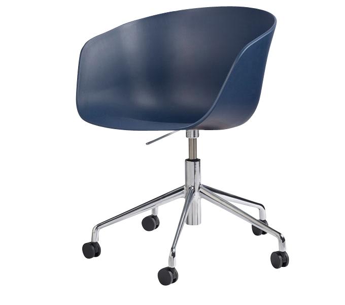 HAY About a Chair AAC52 gasveer bureaustoel-Blauw