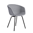 Product afbeelding van: HAY AAC27 gepoedercoat onderstel stoel